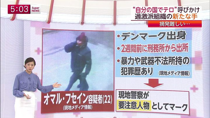 tsubakihara20150216_02.jpg