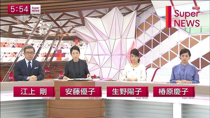 tsubakihara20150216_08.jpg
