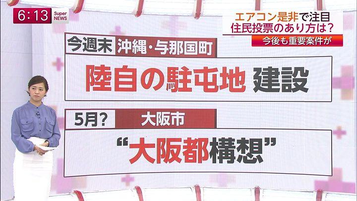 tsubakihara20150216_11.jpg