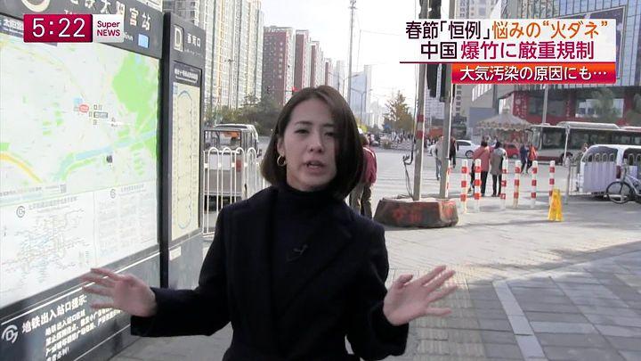 tsubakihara20150219_06.jpg