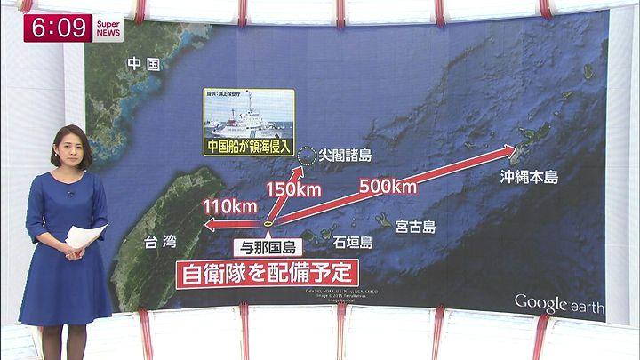 tsubakihara20150220_10.jpg
