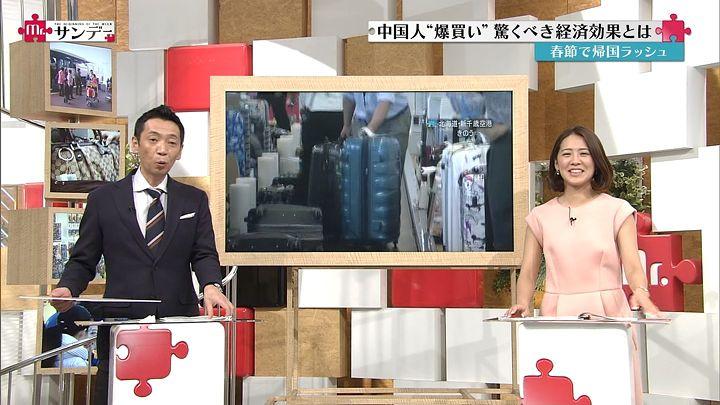 tsubakihara20150222_03.jpg