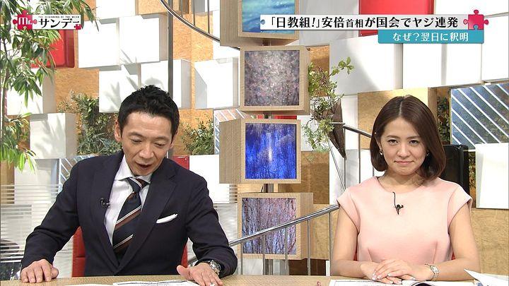tsubakihara20150222_07.jpg