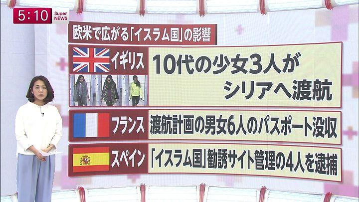 tsubakihara20150226_07.jpg