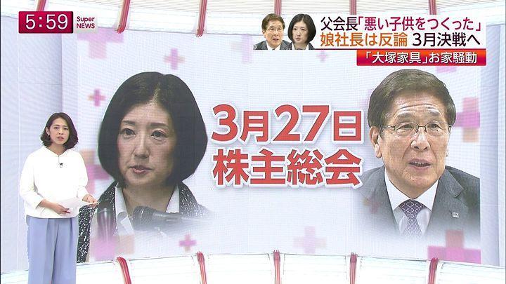 tsubakihara20150226_13.jpg