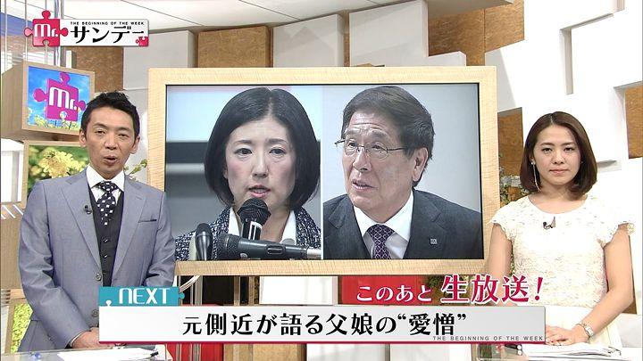 tsubakihara20150301_01.jpg