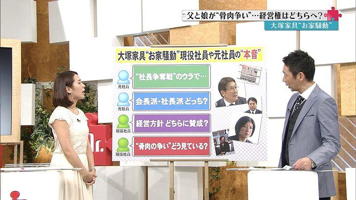 tsubakihara20150301_06.jpg