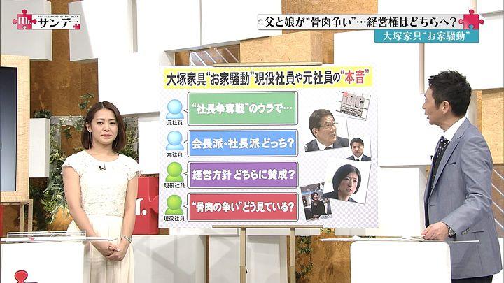 tsubakihara20150301_07.jpg
