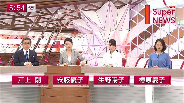 tsubakihara20150302_07.jpg