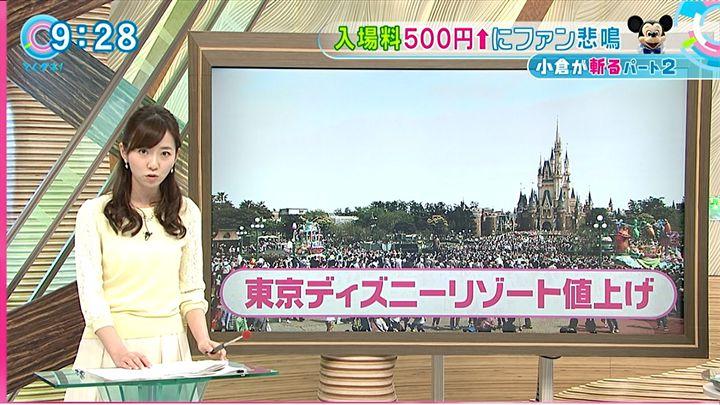 uchida20150130_08.jpg