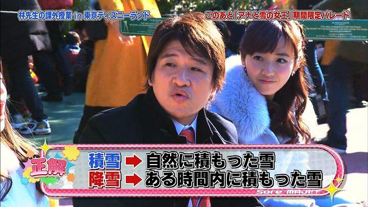uchida20150201_03.jpg