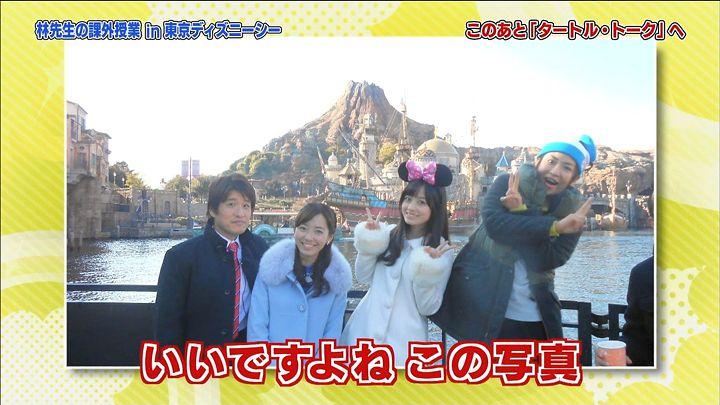 uchida20150201_09.jpg