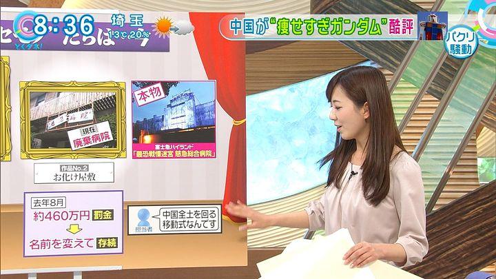 uchida20150220_09.jpg