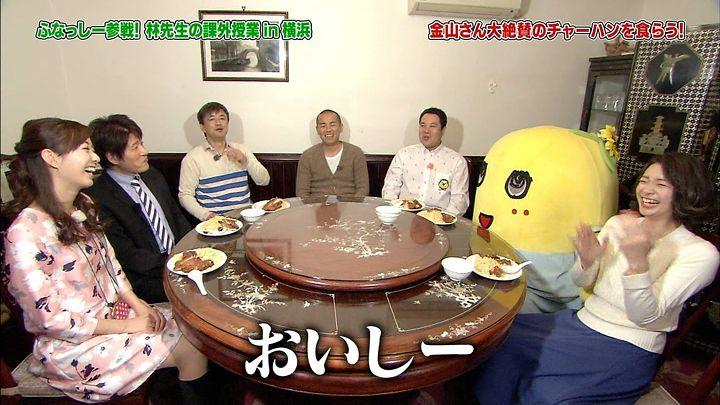 uchida20150222_23.jpg
