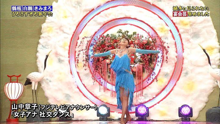 yamanaka20150101_05.jpg