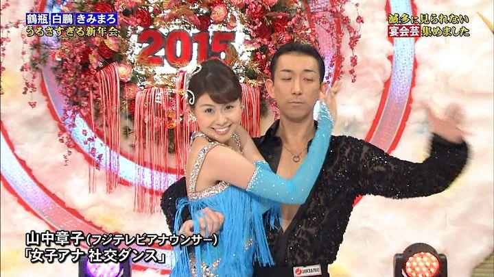 yamanaka20150101_10.jpg