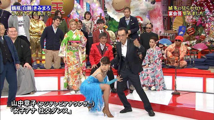 yamanaka20150101_17.jpg