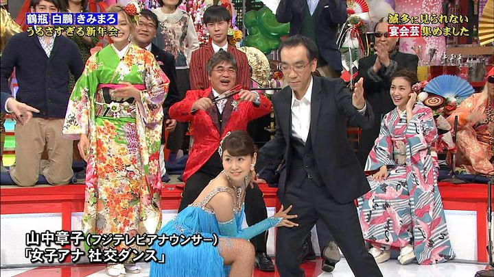 yamanaka20150101_18.jpg