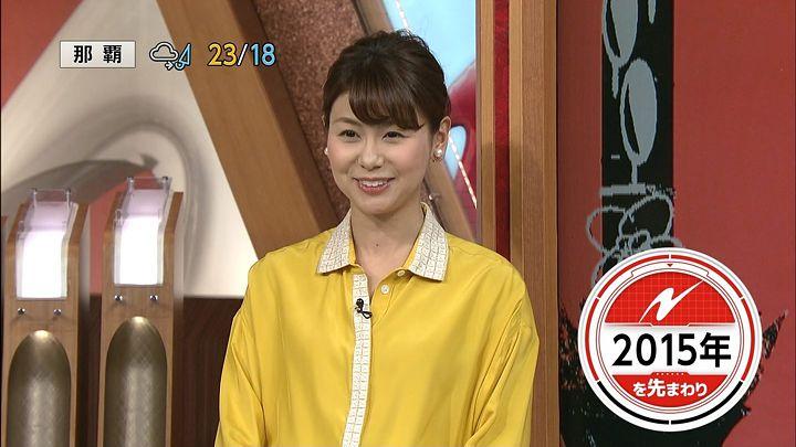 yamanaka20150105_14.jpg