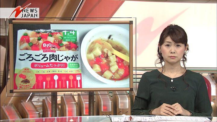 yamanaka20150107_09.jpg