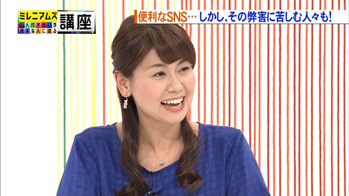 yamanaka20150110_01.jpg