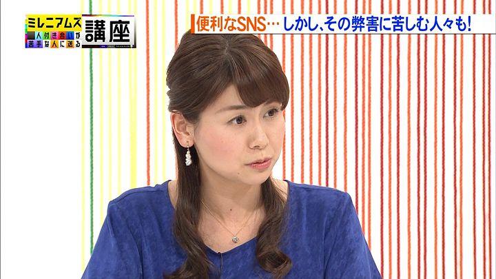 yamanaka20150110_03.jpg