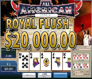 American-Video-Poker20000win.jpg