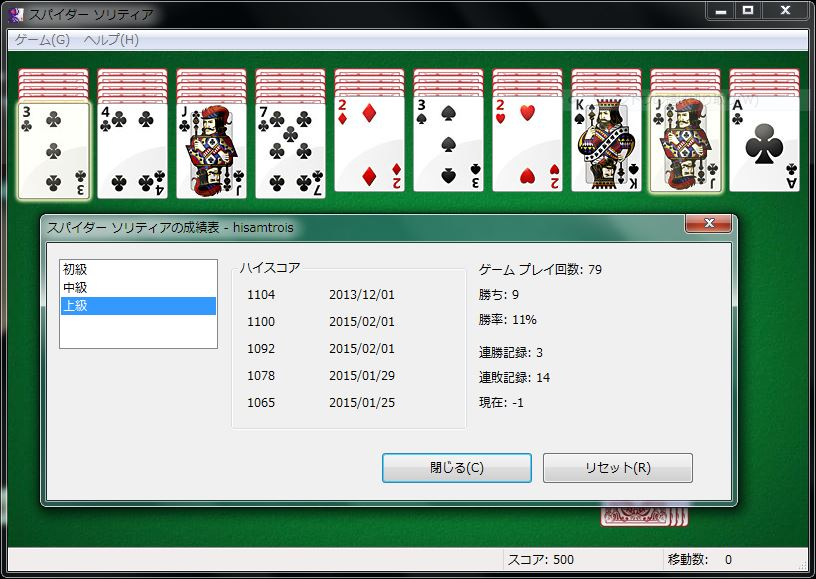 howtospidersolitaire