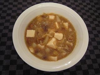 玉ネギおばさんのブッキングきのこスープ