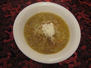 北京の夕べ(スープ)
