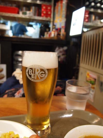 ビール(BERG)