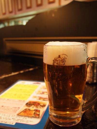 ビール(アヒリヤ)
