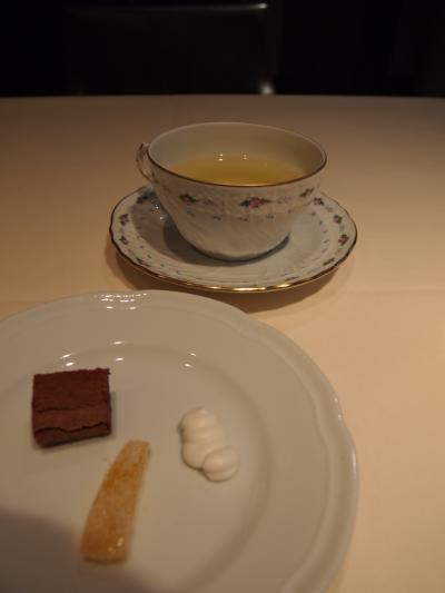 お茶菓子(ラルテ沢藤)