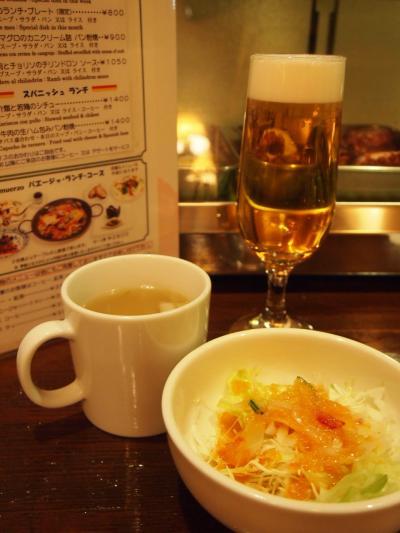 ビール(カーサデフジモリ)