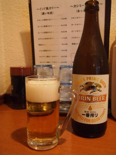 ビール(ジンコック)
