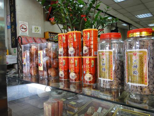 201506Almond_Tea_Taipei-7.jpg