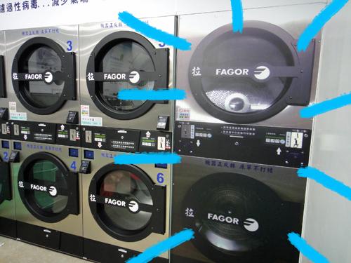 201506Taipei_Laundromat-10.jpg