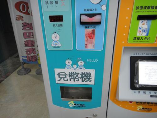 201506Taipei_Laundromat-2.jpg