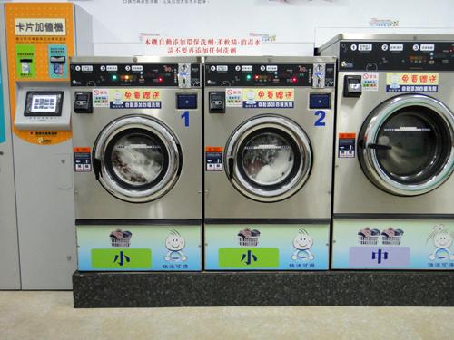 201506Taipei_Laundromat-4.jpg
