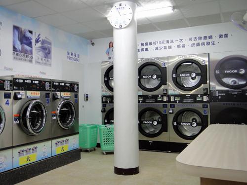 201506Taipei_Laundromat-5.jpg