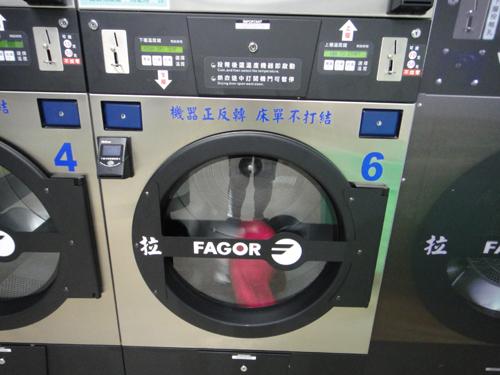 201506Taipei_Laundromat-8.jpg