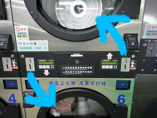 201506Taipei_Laundromat-9.jpg