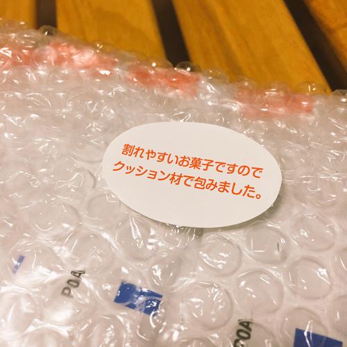 201508Wataboku_Milk_Sablé-2