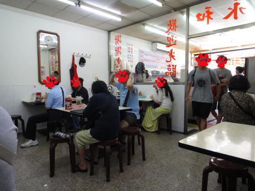 201506Shìjì_dòujiāng_dàwáng-5