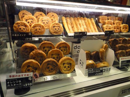 201508Danish_Panda_Ueno-2.jpg