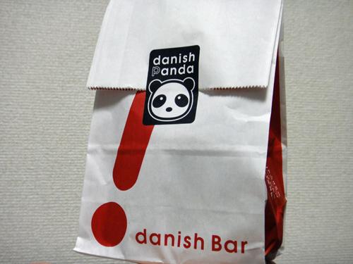 201508Danish_Panda_Ueno-3.jpg