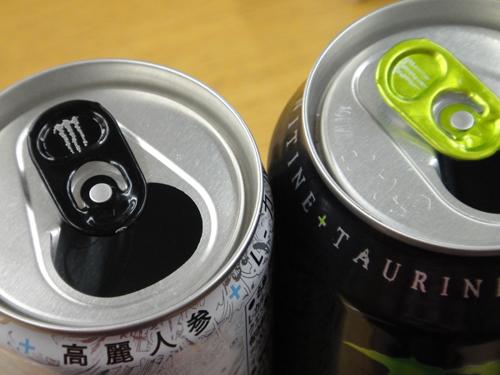 201508Energy_Drink-7.jpg