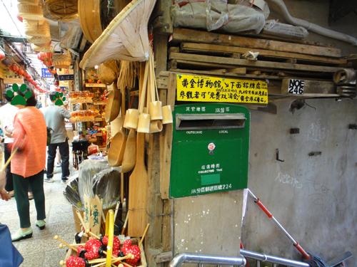 201508Postbox_of_Taiwan-1.jpg