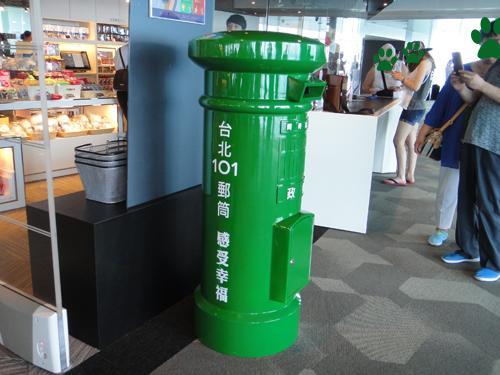 201508Postbox_of_Taiwan-3.jpg