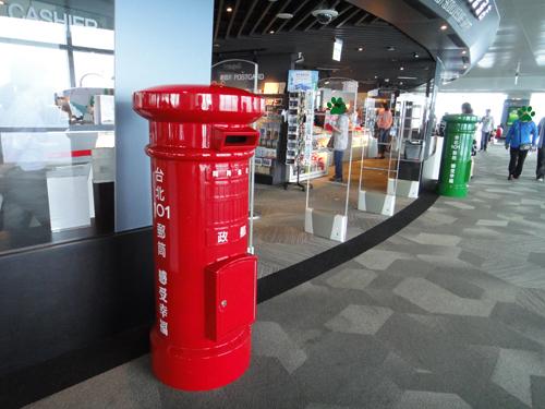 201508Postbox_of_Taiwan-4.jpg